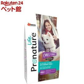 プロネイチャーライフ チル 犬用 フレッシュターキー(2.27kg)【プロネイチャー】[ドッグフード][爽快ペットストア]