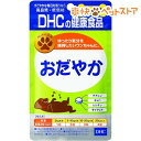DHCの健康食品 おだやか 60粒(15g)【DHC ペット】[爽快ペットストア]