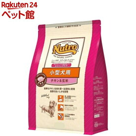 ニュートロ ナチュラル チョイス 小型犬用 エイジングケア チキン&玄米(1kg)【ナチュラルチョイス(NATURAL CHOICE)】[ドッグフード][爽快ペットストア]
