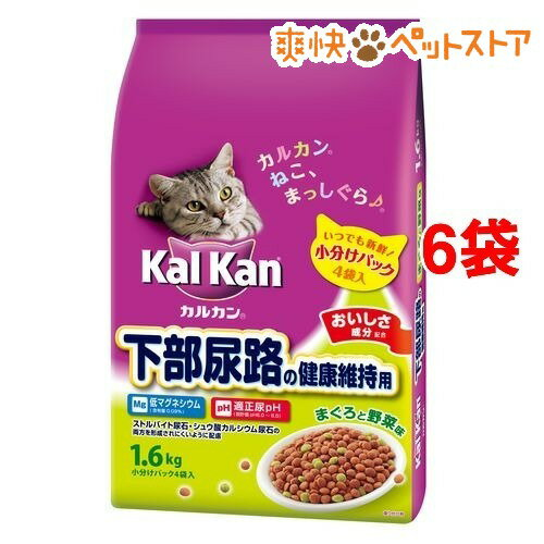 カルカン ドライ 成猫用 下部尿路の健康維持用 まぐろと野菜味(1.6kg*6コセット)【d_kal】【カルカン(kal kan)】[爽快ペットストア]