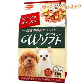 ビタワン君のダブルソフト ビーフ・チーズ入り(330g)【ビタワン】[爽快ペットストア]