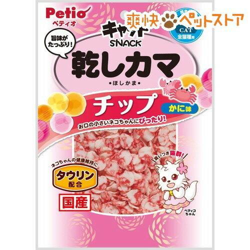 ペティオ キャットSNACK 乾しカマ チップ かに味(60g)【ペティオ(Petio)】[爽快ペットストア]