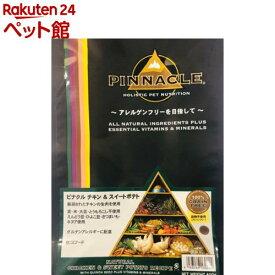 ピナクル チキン&スイートポテト(800g)【ピナクル】[ドッグフード][爽快ペットストア]