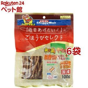 ごほうびセレクト 和鶏やわらか軟骨サンド砂ぎも&もも肉+野菜(100g*6袋セット)【ドギーマン(Doggy Man)】[爽快ペットストア]