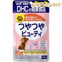 DHC 愛犬用 つやつやビューティ(60粒)【DHC ペット】[爽快ペットストア]