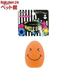 SC スマイルエッグ オレンジ(1コ入)【スーパーキャット】[爽快ペットストア]
