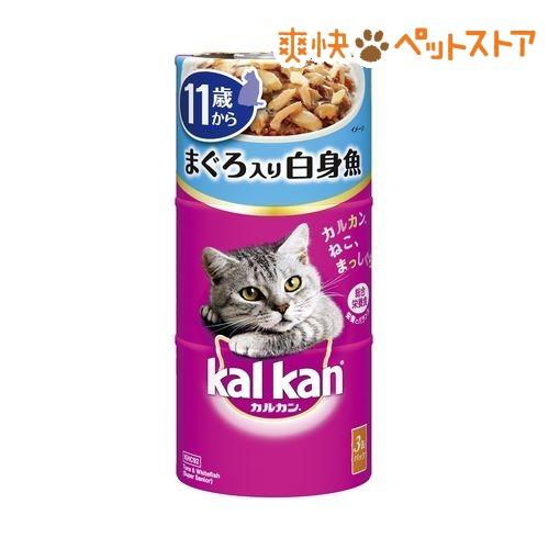 カルカン ハンディ缶 11歳から まぐろと白身魚(160g*3缶)【カルカン(kal kan)】[爽快ペットストア]