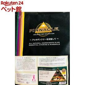 ピナクル チキン&スイートポテト(5.5kg)【ピナクル】[ドッグフード][爽快ペットストア]