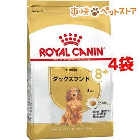 ロイヤルカナン ブリードヘルスニュートリション ダックス中・高齢犬用(3kg*4コセット)【d_rc】【d_rc15point】【ロイヤルカナン(ROYAL CANIN)】[爽快ペットストア]
