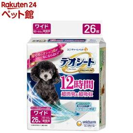 デオシート Premium 12時間超消臭&超吸収 ワイド(26枚入)【デオシート】[爽快ペットストア]