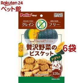 ペティオ 贅沢野菜のビスケット グレインフリー かぼちゃ(120g*6袋セット)【ペティオ(Petio)】[爽快ペットストア]
