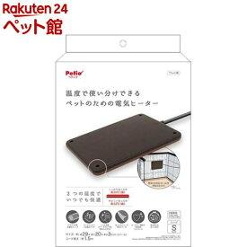 ペティオ ペットのための電気ヒーター ハード S(1台)【ペティオ(Petio)】[爽快ペットストア]