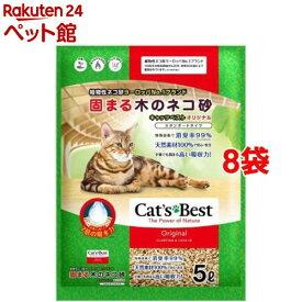 固まる木のネコ砂 キャッツベスト オリジナル(5L*8袋セット)[爽快ペットストア]