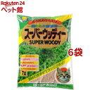 猫砂 スーパーウッディー(7L*6コセット)[爽快ペットストア]
