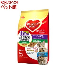 ビューティープロ キャット 猫下部尿路の健康維持 低脂肪 11歳以上(1.4kg)【d_beauty】【ビューティープロ】[キャットフード][爽快ペットストア]