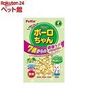 ペティオ ボーロちゃん 7歳からの健康ケア 野菜Mix(120g)【ペティオ(Petio)】[爽快ペットストア]