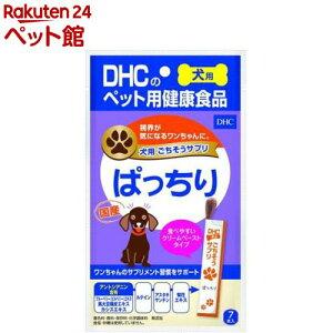 DHC ごちそうサプリ ぱっちり(56g)【202009_sp】【DHC】[爽快ペットストア]