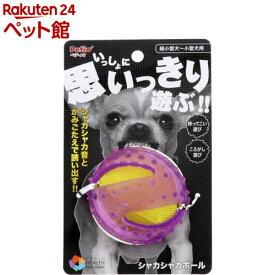 ペティオ ヘルス プログラム シャカシャカボール(1コ入)【d_petio】【d_doggoods】【ペティオ(Petio)】[爽快ペットストア]