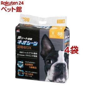 ネオシーツ カーボンDX レギュラー 超厚型&炭シート(88枚入*4コセット)【dog_sheets】【202009_sp】【ネオ・ルーライフ(NEO Loo LIFE)】[爽快ペットストア]