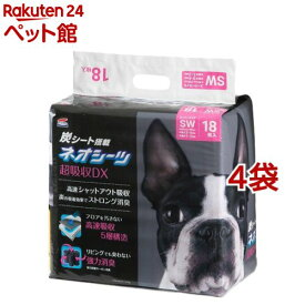 ネオシーツ カーボンDX スーパーワイド 超厚型&炭シート(18枚入*4コセット)【dog_sheets】【202009_sp】【ネオ・ルーライフ(NEO Loo LIFE)】[爽快ペットストア]