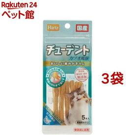 ハーツ チューデント for cat カツオ風味(5本入*3コセット)【Hartz(ハーツ)】[爽快ペットストア]