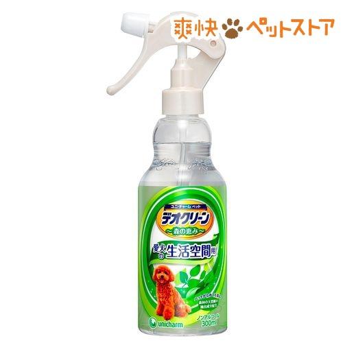 デオクリーン 消臭スプレー犬用本体(300mL)【デオクリーン】[爽快ペットストア]