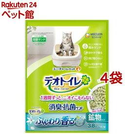 デオトイレ ふんわり香る消臭・抗菌サンド ナチュラルグリーンの香り(3.8L*4袋セット)【デオトイレ】[爽快ペットストア]