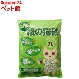 お茶 紙の猫砂(7L)【オリジナル 猫砂】[爽快ペットストア]
