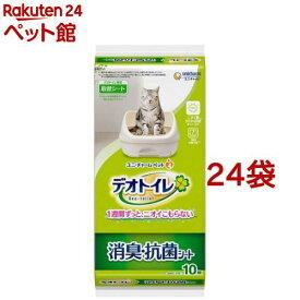 デオトイレ 消臭・抗菌シート(10枚入*24袋セット)【デオトイレ】[爽快ペットストア]