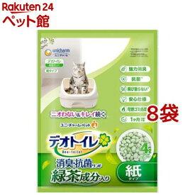 デオトイレ 飛び散らない緑茶成分入り消臭サンド(4L*8袋セット)【デオトイレ】[爽快ペットストア]