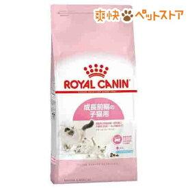 ロイヤルカナン フィーラインヘルスニュートリション マザー&ベビーキャット(4kg)【d_rc】【d_rc15point】【dalc_royalcanin】【ロイヤルカナン(ROYAL CANIN)】[爽快ペットストア]
