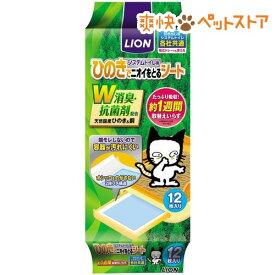 猫砂 ペットキレイ システムトイレ用 ひのきでニオイをとるシート(12枚入)【ペットキレイ】[爽快ペットストア]