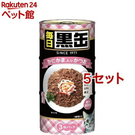 毎日 黒缶3P かにかま入りかつお(5セット)【黒缶シリーズ】[爽快ペットストア]