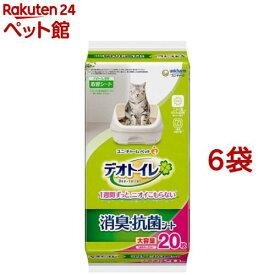 デオトイレ 消臭・抗菌シート(20枚入*6袋セット)【デオトイレ】[爽快ペットストア]