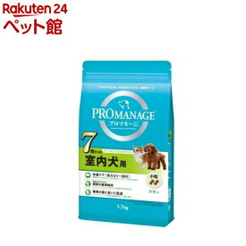 プロマネージ 7歳からの室内犬用 チキン 小粒(1.7kg)【d_pro】【dalc_promanage】【プロマネージ】[ドッグフード][爽快ペットストア]