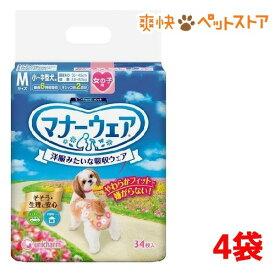 マナーウェア 女の子用 Mサイズ(34枚入*4袋)【d_ucd】【マナーウェア】[爽快ペットストア]