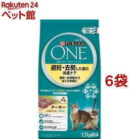 ピュリナワン キャット 避妊・去勢した猫の体重ケア ターキー(2.2kg*6コセット)【d_one】【dalc_purinaone】【qqu】【ピュリナワン(PURINA ONE)】[キャットフード][爽快ペットストア]