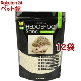 ハリネズミ サンド P19(1kg*12袋セット)【WILD(ワイルド)】[爽快ペットストア]
