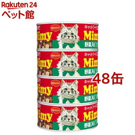 ミミー ツナ 野菜入り(150g*4缶*12コセット)【ミミー】[キャットフード][爽快ペットストア]