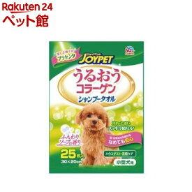 ハッピーペット シャンプータオル 小型犬用(25枚入)【201909_sp】【ハッピーペット】[爽快ペットストア]