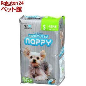 ネオ・オムツ Nappy S(16枚入)【ネオ・ルーライフ(NEO Loo LIFE)】[爽快ペットストア]