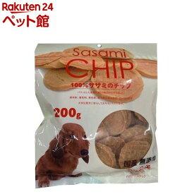 ササミのチップ(200g)[爽快ペットストア]