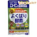 DHC 愛犬用 よくばり酵素(60粒)【DHC ペット】[爽快ペットストア]