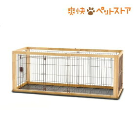 リッチェル 木製スライドペットサークル レギュラー ナチュラル(1台)[爽快ペットストア]