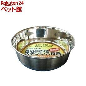 ゴム付ステンレス食器 犬 16cm GSC-160(1コ入)[爽快ペットストア]