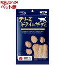ママクック フリーズドライのササミ 猫用(30g)【ママクック】[爽快ペットストア]
