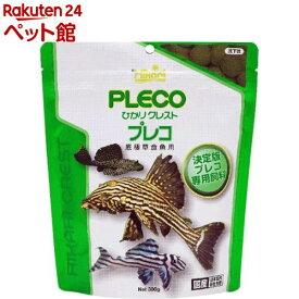ひかり クレスト プレコ(300g)【ひかり】[爽快ペットストア]