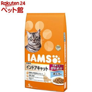 アイムス 成猫用 インドアキャット まぐろ味(5kg)【iamsc81609】【d_iamscat】【dalc_iams】【d_iams】【アイムス】[キャットフード][爽快ペットストア]