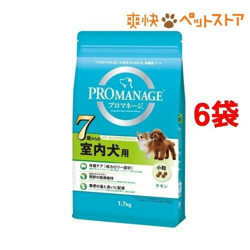 プロマネージ 7歳からの室内犬用 チキン 小粒(1.7kg*6コセット)【d_pro】【プロマネージ】[爽快ペットストア]