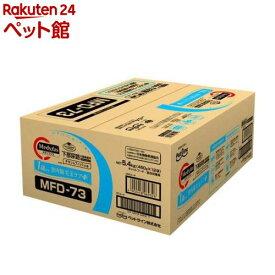 メディファス 室内猫 毛玉ケアプラス 1歳から チキン&フィッシュ味(450g*12袋)【d_medi】【d_catfood】【メディファス】[キャットフード][爽快ペットストア]